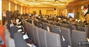 Aga Buzurq's Conference