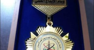 Scientific Creativity Medal