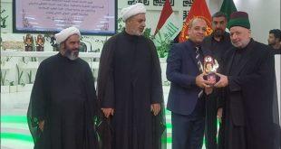 الأمانة العامة للعتبة الحسينية تكرم الدكتور علي خضير حجي