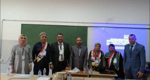 المؤتمر العلمي الدولي للعلوم الانسانية والاجتماعية