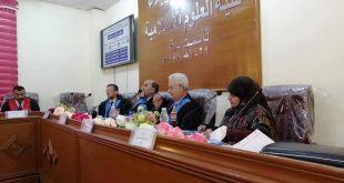 مناقشة رسالة ماجستير في كلية العلوم الإسلامية