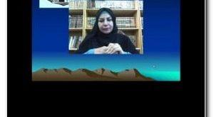 محاضرات الكترونية للطلبة عبر online
