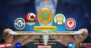 International conference via cyberspace